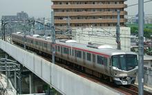 Xuất phát sớm hơn lịch trình chỉ 20 giây, công ty đường sắt Nhật Bản thông cáo xin lỗi rộng rãi trên website