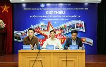"""Phát động cuộc thi sáng tác video hát Quốc ca """"Tự hào Tổ quốc Việt Nam"""""""