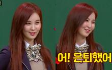 Em út Seohyun (SNSD) tiết lộ từng hẹn hò nam nghệ sĩ... đã giải nghệ