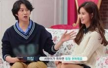 Heechul (Super Junior) tiết lộ Seohyun (SNSD) rất dễ thương khi say rượu