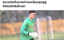"""Lâm """"tây"""" có thể trở thành cầu thủ Việt Nam đầu tiên sang Thái Lan thi đấu sau khi kết thúc AFF Cup 2018"""