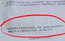 Câu hỏi oái oăm trong bài kiểm tra ở Trung Quốc: Cho số cừu và dê, hỏi tuổi thuyền trưởng