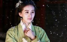Hoàng hậu duy nhất trong lịch sử Trung Hoa vừa bị mù một bên mắt, liệt một bên chân và câu chuyện cảm động muôn đời