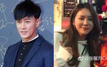 Hé lộ thân phận bạn gái mới của Lâm Phong do cha mẹ sắp đặt sau khi chia tay Ngô Thiên Ngữ