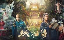 """Mặc doanh thu nội địa không như ý, """"Yêu Miêu Truyện"""" vẫn thắng thế tại đề cử của Asian Film Awards 2018"""