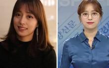 """Đeo kính khi dẫn chương trình, nữ MC Hàn Quốc được netizen ngợi khen khi """"đi ngược chuẩn mực vẻ đẹp"""""""