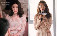 """Cứ lo """"Chị Đẹp"""" có tuổi thì lép vế, thế nhưng chị vẫn đẹp bất chấp cả khi đụng hàng với loạt sao Hàn khác"""