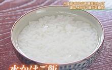 Cơm chan nước lạnh – đặc sản giải nhiệt mùa hè độc đáo ở Nhật Bản