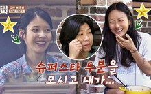 Nhân vật thay thế IU tham gia show thực tế của vợ chồng Hyori đã lộ diện!