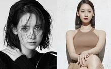 Yoona gây sốt khắp MXH xứ Trung vì loạt ảnh tạp chí quá sang chảnh và đẳng cấp