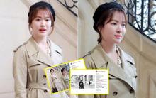 Cùng ông xã Song Joong Ki đến Pháp dự sự kiện, Song Hye Kyo khoe ảnh xinh đẹp như búp bê lên Instagram
