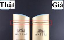 """Có 7.350 lọ kem chống nắng Anessa bị làm giả, để không """"tiền mất tật mang"""" các chị em cần nhớ 2 cách phân biệt này"""