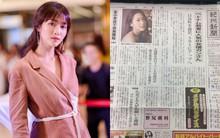 Báo Nhật Bản bất ngờ đưa tin riêng khen Khả Ngân hết lời về nhan sắc với lượng fan lớn ở Việt Nam