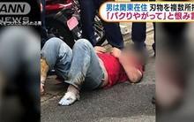 Hé lộ hình ảnh đầu tiên cùng những thông tin về nghi phạm đốt xưởng phim hoạt hình ở Nhật Bản