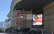 Màn hình trung tâm thương mại bất ngờ chiếu nhầm phim sex suốt 7, 8 phút