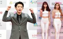 """Dàn sao Hàn xinh tươi trên thảm đỏ """"Hallyu Dream Festival 2014"""""""