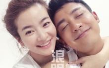 Tân Tiểu Yến Tử - Nhĩ Khang tung ảnh thân mật, thừa nhận hẹn hò