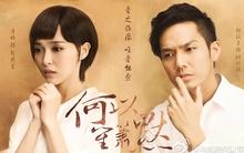 """Chung Hán Lương khắc khoải chờ tình yêu trong """"Bên Nhau Trọn Đời"""""""