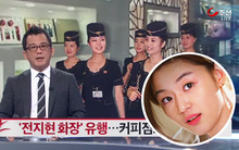 """Phái đẹp Triều Tiên (và cả vợ Kim Jong Un) """"copy"""" kiểu trang điểm của Cheon Song Yi"""