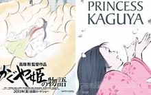 """Phim hoạt hình Nhật """"The Tale of Princess Kaguya"""" được đề cử giải Oscar"""