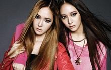 Những cặp anh chị em tài năng của Kpop