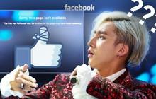 """Trang Facebook cá nhân của Sơn Tùng M-TP lại đột ngột """"mất tích"""""""