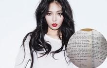 Dân mạng xôn xao bức tâm thư Hyuna gửi CUBE, đây có phải là bức xúc của cô nàng về scandal vừa qua?