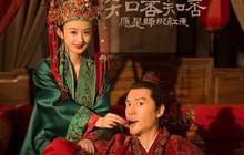 """""""Minh Lan truyện"""" bất ngờ hé lộ ảnh cưới đầu tiên của Triệu Lệ Dĩnh - Phùng Thiệu Phong"""