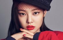 Xem ngay đi: Jennie (Black Pink) hát hay như nuốt đĩa khiến fan tưởng nhầm là đang phát nhạc