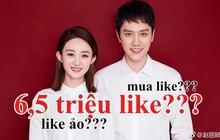 """Triệu Lệ Dĩnh bị nghi ngờ """"mua like"""" cho bài viết công khai kết hôn Phùng Thiệu Phong làm bùng nổ MXH"""