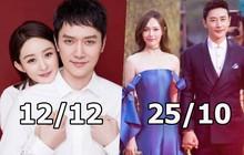Đám cưới Đường Yên - La Tấn, Triệu Lệ Dĩnh - Phùng Thiệu Phong đã được ấn định, 1 mỹ nhân khác đã mang thai?