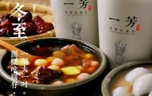 Trải nghiệm mùa đông thật khác với phiên bản trà ấm YiFang