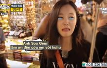 """Hyomin (T-ara) """"méo mặt"""" khi mua đồ đắt hơn tưởng tượng ở chợ Bến Thành"""