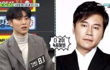 """Không ngờ bản hit đỉnh nhất của iKON từng suýt bị chủ tịch YG """"cấm"""" phát hành!"""