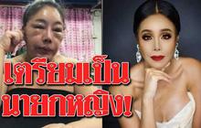 """Nữ đại gia Thái Lan """"đổi chồng như thay áo"""" trùng tu nhan sắc để tranh cử ...thủ tướng"""