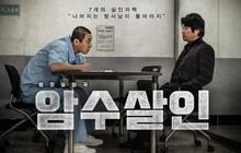 """Phim của """"Thái tử Shin"""" tiếp tục ngôi đầu trước khi """"Train to Busan bản cổ trang"""" đổ bộ"""