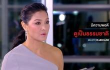 """Luật mới khó đỡ của """"The Face Men Thái"""": Thí sinh bị loại vẫn được ở lại tham gia thử thách cá nhân"""