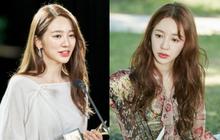"""Trở lại sau 5 năm, mỹ nhân """"Hoàng cung"""" Yoon Eun Hye thay đổi hẳn nhưng hình như gọt cằm hơi quá đà?"""