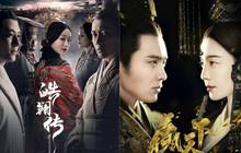 """Sau """"Diên Hi Công Lược"""", phim mới của Ngô Cẩn Ngôn bị đồn dựa hơi """"Ba Thanh Truyện"""" của Phạm Băng Băng?"""