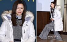 """Hiếm hoi lắm mới thấy """"Nữ thần"""" Jeon Ji Hyun mặc xấu, mà lại còn xấu đến tận cùng thế này!"""
