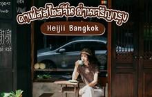 Mới 2 tuần trong tháng 11, Bangkok đã kịp có loạt cà phê mới siêu xinh!
