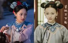 """Netizen Việt thích thú soi ra tác phẩm giống với Diên Hi Công Lược của Vu Chính như """"chị em sinh đôi"""""""