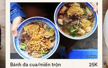 Cầm 25k đi ăn trưa, dân văn phòng ở Hà Nội có cả tá lựa chọn từ bún, cơm, cháo, bánh mì... cực hay ho mà đầy đặn