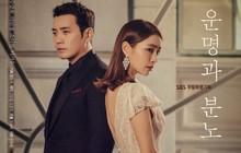 """Thêm một phim Hàn """"xịn"""" sắp lên sóng đường đua truyền hình cuối năm: Fate and Furies!"""