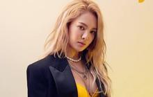 """Hyoyeon (SNSD): """"Khi Tiffany, Sooyoung và Seohyun rời công ty, chúng tôi đã khóc rất nhiều"""""""