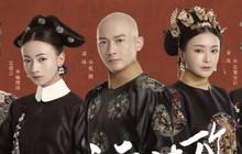"""Được Đài Loan mua bản quyền phát sóng, nhưng """"Diên Hi Công Lược"""" lại bị sửa tên thành phim của Chân Hoàn"""
