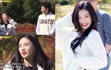 """Được gán ghép với mỹ nhân nhóm Red Velvet, Lee Kwang Soo bị nhận xét phũ phàng: """"Như kiểu bồ cũ vậy"""""""