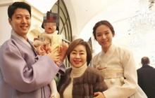 Tranh cãi việc hình con gái Lee Dong Gun bị phát tán mà không có sự cho phép, Jo Yoon Hee cầu xin netizen gỡ bỏ