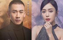 """Sau cơn sốt """"Diên Hi Công Lược"""", Nhiếp Viễn - Tần Lam cùng khoe diễn xuất trong phim ngắn danh giá """"Biểu Diễn Đẹp Nhất"""""""