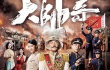 Phim truyền hình Hoa ngữ tháng 12: Ngôn tình và hành động chiếm lĩnh